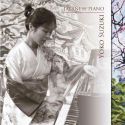 Japanese Piano