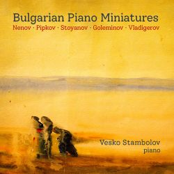 Bulgarian Piano Miniatures