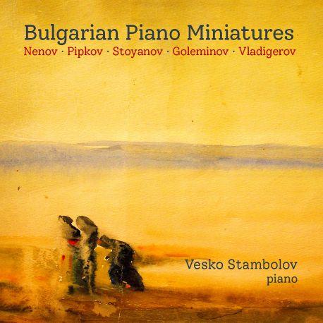 Bulgarian Piano Miniatures